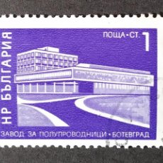 Sellos: 1971 BULGARIA CONSTRUCCIONES SOCIALISTAS. Lote 206481680