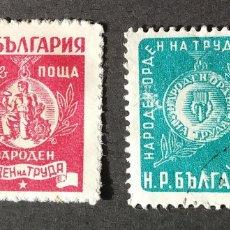 Sellos: 1952 BULGARIA MEDALLAS. Lote 206492626