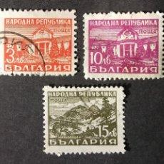 Sellos: 1948 BULGARIA BALNEARIOS. Lote 206492897