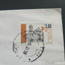 Sellos: SELLOS DE BULGARIA. Lote 206493213