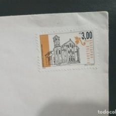 Sellos: SELLOS DE BULGARIA. Lote 206493248