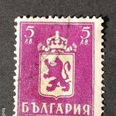 Sellos: 1945 BULGARIA ESCUDO DE ARMAS. Lote 206493281