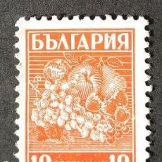 Sellos: 1940-1942 BULGARIA AGRICULTURA. Lote 206493498