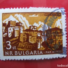 Sellos: +BULGARIA 1962, YVERT 87 AEREO. Lote 208177951