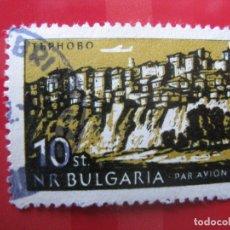 Sellos: +BULGARIA 1962, YVERT 88 AEREO. Lote 208178026