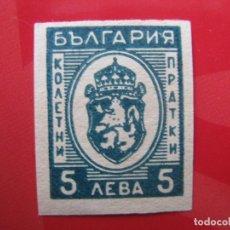 Sellos: +BULGARIA 1944, YVERT 19 COLIS POSTAUX. Lote 208185967