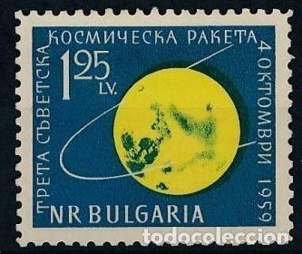 BULGARIA 1960 IVERT 1005 *** LUNIK III Y LA LUNA - CONQUISTA DEL ESPACIO (Sellos - Extranjero - Europa - Bulgaria)