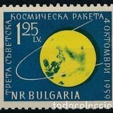 Sellos: BULGARIA 1960 IVERT 1005 *** LUNIK III Y LA LUNA - CONQUISTA DEL ESPACIO. Lote 208861082