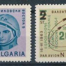 Sellos: BULGARIA 1964 AEREO IVERT 102/3 *** EXPOSICIÓN COSMICA DE RICCIONE - CONQUISTA DEL ESPACIO. Lote 208862433