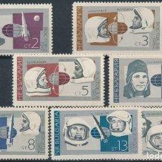 Sellos: BULGARIA 1966 IVERT 1439/45 *** ASTRONAUTAS SOVIETICOS - CONQUISTA DEL ESPACIO. Lote 208863063