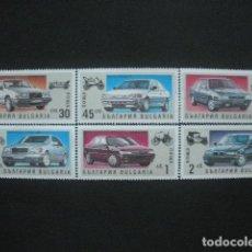 Sellos: BULGARIA 1992 IVERT 3433/8 *** HISTORIA DEL AUTOMOVIL - COCHES MODERNOS. Lote 208864153