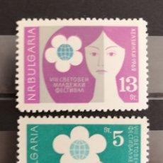 Sellos: BULGARIA, FESTIVAL MUNDIAL DE LA JUVENTUD EN HELSINKI 1962 MNH (FOTOGRAFÍA REAL). Lote 211492427