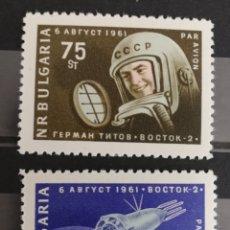 Sellos: BULGARIA, CONQUISTA DEL ESPACIO 1961 MNH (FOTOGRAFÍA REAL). Lote 211493122