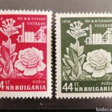 Sellos: BULGARIA, FLORES 1956 MNH (FOTOGRAFÍA REAL). Lote 211493386
