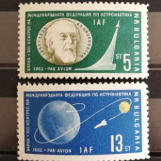 Sellos: BULGARIA, ASTRO FILATELIA 1962 MNH (FOTOGRAFÍA REAL). Lote 211494887