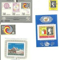 Sellos: LOTE DE 5 SELLOS CONMEMORATIVOS DE ESPAÑA 75 , NUEVOS CON SU GOMA ORIGINAL. Lote 210456030