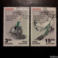 Sellos: BULGARIA YVERT 3600/01 SERIE COMPLETA USADA. EUROPA 1995. PAZ Y LIBERTAD.. Lote 212041150