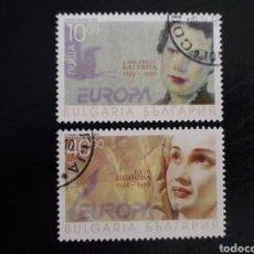 Sellos: BULGARIA YVERT 3651/2 SERIE COMPLETA USADA. EUROPA 1996. MUJERES CÉLEBRES.. Lote 212091655