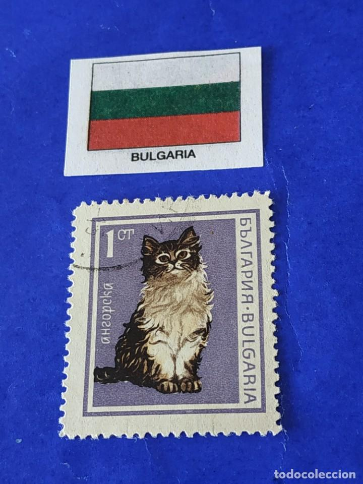 BULGARIA A1 (Sellos - Extranjero - Europa - Bulgaria)