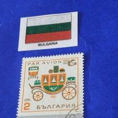 Sellos: BULGARIA E. Lote 212298375