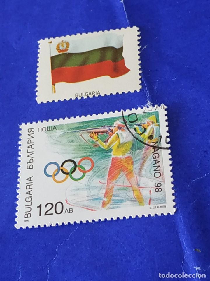 BULGARIA F2 (Sellos - Extranjero - Europa - Bulgaria)