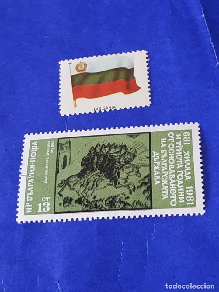 BULGARIA M1 (Sellos - Extranjero - Europa - Bulgaria)