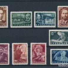 Sellos: BULGARIA 1950 IVERT 641/9 *** 1º ANIVERSARIO DE LA MUERTE DEL PRESIDENTE DIMITROV. Lote 212703438