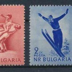 Sellos: BULGARIA 1954 IVERT 799/802 *** DEPORTES - ESQUÍ - GIMNASIA - LUCHA Y EQUITACIÓN. Lote 212703545