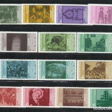 Sellos: BULGARIA 1981 IVERT 2650/63 *** 1300º ANIVERSARIO DE LA FUNDACIÓN DEL ESTADO BÚLGARO. Lote 212705248