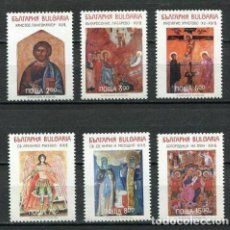 Sellos: BULGARIA 1994 IVERT 3579/84 *** ICONOS - ARTE - PINTURA. Lote 212781967