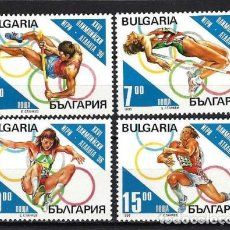 Sellos: BULGARIA 1995 IVERT 3609/12 *** JUEGOS OLÍMPICOS - ATLANTA-96 - DEPORTES. Lote 212782302