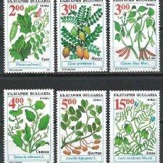 Sellos: BULGARIA 1995 IVERT 3613/8 *** FLORA - PLANTAS COMESTIBLES. Lote 212782470