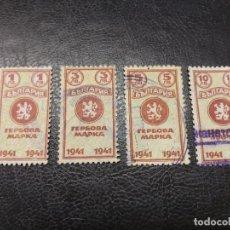 Sellos: BULGARIA 1941 TASAS SEGUNDA GUERRA MUNDIAL WWII.. Lote 213523980