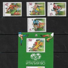 Sellos: BULGARIA 1990, SERIE MÁS HOJA BLOQUE CAMPEONATO FÚTBOL ITALIA 90. Lote 213806008