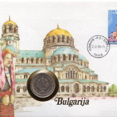 Sellos: BULGARIA NUMISBRIEF 1979 MICHEL 2789 + BG 57. Lote 276802503