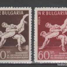 Sellos: BULGARIA ,1958. Lote 217380512