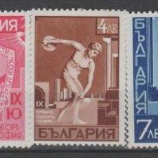 Sellos: BULGARIA ,1939.. Lote 217380936
