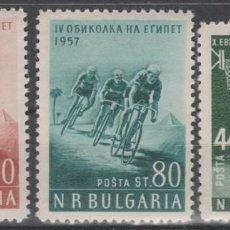 Sellos: BULGARIA ,1957.. Lote 217381198