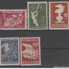 Sellos: BULGARIA ,1947.. Lote 217381673