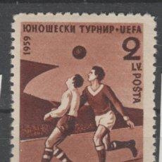 Sellos: BULGARIA ,1959.. Lote 217382091