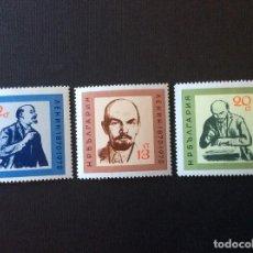 Sellos: BULGARIA Nº YVERT 1767/9*** AÑO 1970. CENTENARIO DEL NACIMIENTO DE LENIN. Lote 217576458
