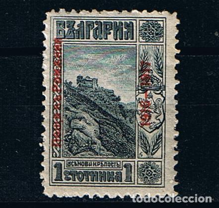 BULGARIA 1919 CASTILLO DEL ZAR ASEN - SELLOS ANTIGUOS CLÁSICOS (Sellos - Extranjero - Europa - Bulgaria)