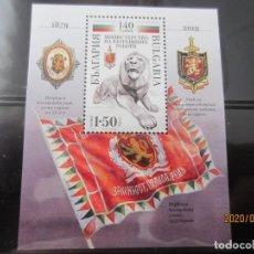 Sellos: BULGARIA 2019 HOJA BLOQUE NUEVO. Lote 217766121