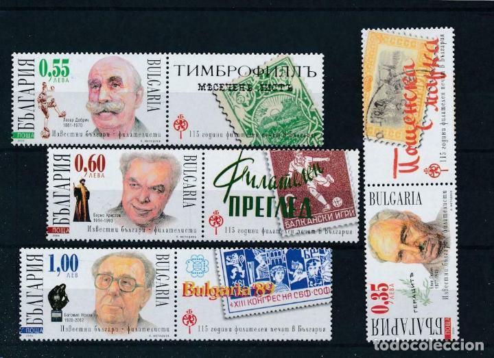 BULGARIA 2006 IVERT 4087/90 *** 115º ANIVERSARIO DE LA PRENSA FILATÉLICA - COLECCIONISTAS BULGAROS (Sellos - Extranjero - Europa - Bulgaria)