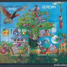 Sellos: BULGARIA 2010 HB IVERT 269 *** EUROPA - CUENTOS INFANTILES. Lote 217927672