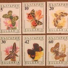 Sellos: SELLOS BULGARIA (1990) 3324/9. MARIPOSAS. SIN USAR.. Lote 217959168