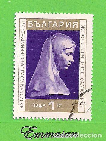 BULGARIA - MICHEL 2059 - YVERT 1830 - ESCULTURA GALERÍA NACIONAL DE ARTE. (1970). NUEVO MATASELLADO (Sellos - Extranjero - Europa - Bulgaria)
