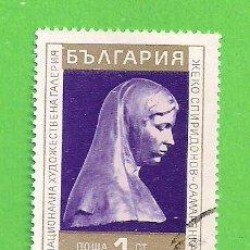 Sellos: BULGARIA - MICHEL 2059 - YVERT 1830 - ESCULTURA GALERÍA NACIONAL DE ARTE. (1970). NUEVO MATASELLADO. Lote 217978015