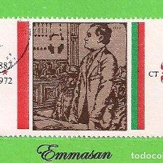 Sellos: BULGARIA - MICHEL 2162 - YVERT 1938 - 90 ANIVERSARIO DE GEORGI DIMITROV. (1972). NUEVO MATASELLADO.. Lote 217978700