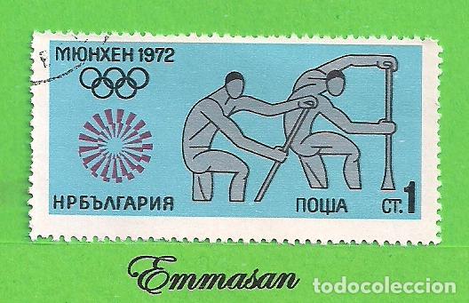 BULGARIA - MICHEL 2172 - YVERT 1946 - JUEGOS OLÍMPICOS, MUNICH. (1972). NUEVO MATASELLADO. (Sellos - Extranjero - Europa - Bulgaria)